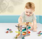 益智玩具 3-6歲兒童益智軌道滑翔車男孩玩具小汽車寶寶 WD805【衣好月圓】