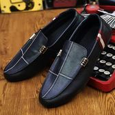 春秋季男士休閒豆豆鞋一腳蹬懶人鞋潮流百搭小皮鞋平底男鞋子   提拉米蘇