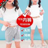 女童安全褲 防走光女兒童【4條】純棉打底褲短褲寶寶內褲保險褲 寶貝計畫