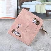 錢包女短款學生韓版可愛2020新款簡約小清新超薄折疊零錢夾ins潮 韓語空間