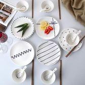 陶瓷碗碟套裝餐具盤子碗套裝家用日式碗盤網紅餐具ins吃飯碗2/4人