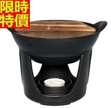 鑄鐵鍋(二件套)-小巧精緻環保節能保溫小火鍋66f43[時尚巴黎]