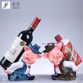 紅酒架 紅酒架擺件酒櫃裝飾品酒瓶收納架子葡萄酒紅酒瓶架放紅酒瓶的創意 茱莉亞