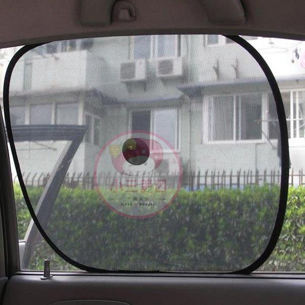 車用遮陽板/網紗避光隔熱簾(2入+4個吸盤)【小三美日】