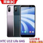 HTC U12 Life 64G 手機 【送 5200mAh行動電源+空壓殼+玻璃保護貼】 24期0利率