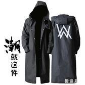 雨衣 旅行雨衣男士女士成人韓國時尚戶外徒步抖音防水長款加大便攜雨披 QQ5003『優童屋』