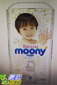 Natural Moony 日本頂級版紙尿褲 褲型 L號 - 152片 W123147 [COSCO代購]