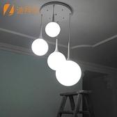個性臥室燈 現代單頭三頭飯廳餐廳吊燈創意北歐簡約玻璃圓球吧台個性臥室燈 DFDF