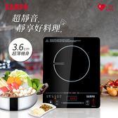 SAMPO聲寶 觸控式IH電磁爐 KM-SK12Q