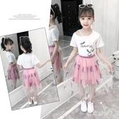 女童夏季時尚2020新款韓版中大童時髦洋氣夏裝套裙兩件套童裝潮 yu13455【棉花糖伊人】