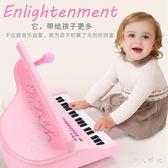兒童電子琴鋼琴玩具小孩琴初學充電帶麥克風寶寶1-3-6歲 ys4133『伊人雅舍』