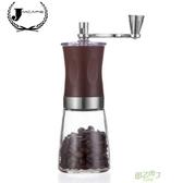 磨豆機 家用便攜式手搖咖啡磨豆機 手動小型咖啡豆研磨機 咖啡磨豆機手動  快速出貨