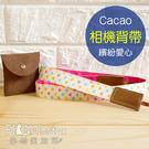 菲林因斯特《繽紛愛心相機背帶》Cacao...