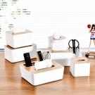 抽紙盒桌面紙巾盒家用客廳創意北歐簡約高檔輕奢風【白嶼家居】