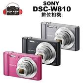 (贈32G全配) SONY DSC-W810 W810 數位相機 《台南-上新》