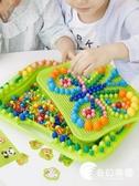 早教玩具-蘑菇釘拼圖兒童益智玩具4男女孩5早教2幼兒寶寶智力開發-奇幻樂園