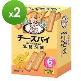 舒兒 嬰幼兒乳酪牙餅(2盒組)