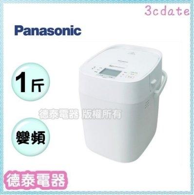 Panasonic【SD-MDX100】國際牌變頻自動製麵包機【德泰電器】