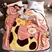 200*230公分雙層毛毯被子加厚珊瑚絨床單單人保暖法蘭絨男女毯子