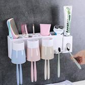 牙刷架 吸壁式牙刷架壁掛洗漱架衛生間牙膏置物架套裝漱口杯收納架牙刷杯 萬聖節
