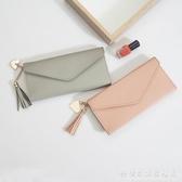 錢包女長款女式錢包韓版簡約個性零錢卡包多功能手拿超薄軟皮錢夾 聖誕節免運