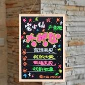實木黑板掛式小黑板店鋪用廣告牌辦公家用黑板牆書寫宣傳無塵展示板兒童教學 英雄聯盟