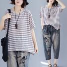 大尺碼女裝 大尺碼棉衫/T恤寬鬆大尺碼條紋短袖T恤