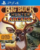 PS4 Big Buck Hunter 大拔克獵人(美版代購)