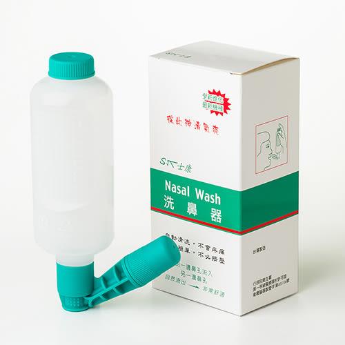 士康洗鼻器+洗鼻鹽