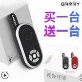 特惠對講機【一對價】GAMRY民用對講機大功率迷你輕薄小型戶外器50無線公里LX