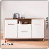 【水晶晶家具】肯詩特4呎烤白雙色碗盤櫃~~另有5呎款SB8334-3