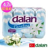 【土耳其dalan】茉莉花乳霜柔膚保濕皂90g X4 超值組