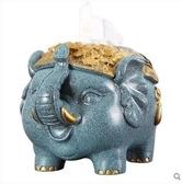 大象紙巾盒客廳桌面餐巾盒現代簡約實用裝飾抽紙盒【深藍色】