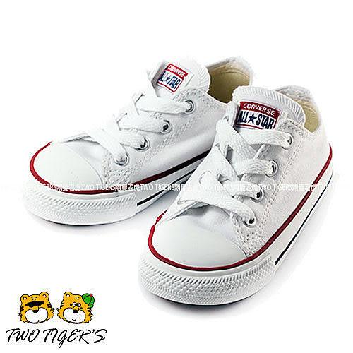 CONVERSE ALL STAR 白色 低筒 基本款 鞋帶款 帆布鞋 小童鞋 NO.Q3937