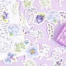 【BlueCat】紫花之原 盒裝貼紙 (46枚入) 手帳貼紙 貼紙