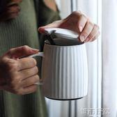 杯子  杯子陶瓷帶蓋帶勺情侶馬克杯大容量水杯骨瓷咖啡杯創意簡約牛奶杯 下標免運