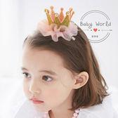 髮夾 寶寶 皇冠 造型 公主 髮飾 BW