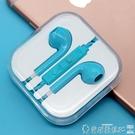 線控耳機 耳機原裝正品入耳式通用vivo華為oppo小米三星手機線重低音炮安卓有線控 爾碩