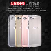【SZ14】HTC Desire 12手機殼 金屬邊框拉絲紋手機殼 D12保護套