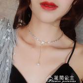 滿鑽星星鎖骨錬女短款珍珠吊墜項錬簡約韓國脖子飾品鎖骨花間公主