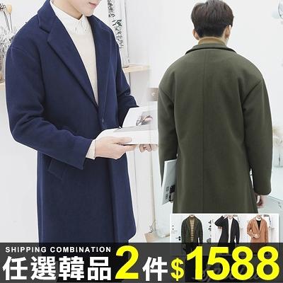 任選2件1588西裝外套純色英倫風長袖風衣西裝外套【08B-F0415】