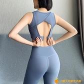運動內衣女防震跑步高強度聚攏定型防下垂大胸瑜伽背心文胸【小橘子】