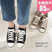 率性休閒感奶茶帆布餅乾鞋-M-Rainbow【A6XD5089】