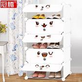 簡易鞋架經濟型家用迷你小號多層簡約現代組裝省空間宿舍兒童鞋柜 sxx1428 【大尺碼女王】