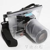 特比樂單反防水袋佳能70D 60D 750D 5D2 5D3相機防雨罩防水套戶外  芊惠衣屋