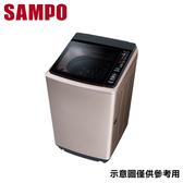 限量【SAMPO聲寶】18公斤 PICO PURE 變頻洗衣機 ES-KD14P-R1