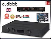 盛昱音響『鈔有禮 - 獨家優惠 - 附贈品』英國 Audiolab 8300A 綜合擴大機 - 迎家公司貨