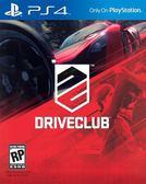 [哈GAME族]免運 可刷卡 經典賽車手選 PS4 駕駛俱樂部 DriveClub 亞版 中文版 數量有限
