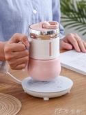 加熱杯墊55度暖暖恒溫保溫杯陶瓷杯子玻璃牛奶咖啡加熱馬克杯帶蓋勺情侶 卡卡西
