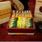 麥芽太陽餅7入-葷食鳳梨酥8入-蛋奶素檸檬蛋糕2入-蛋奶素